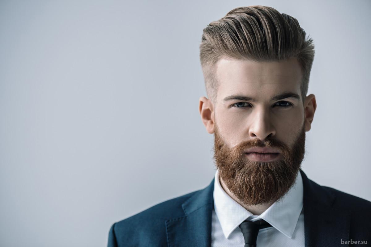 Как быстро отрастить красивую бороду: советы и проверенные лайфхаки
